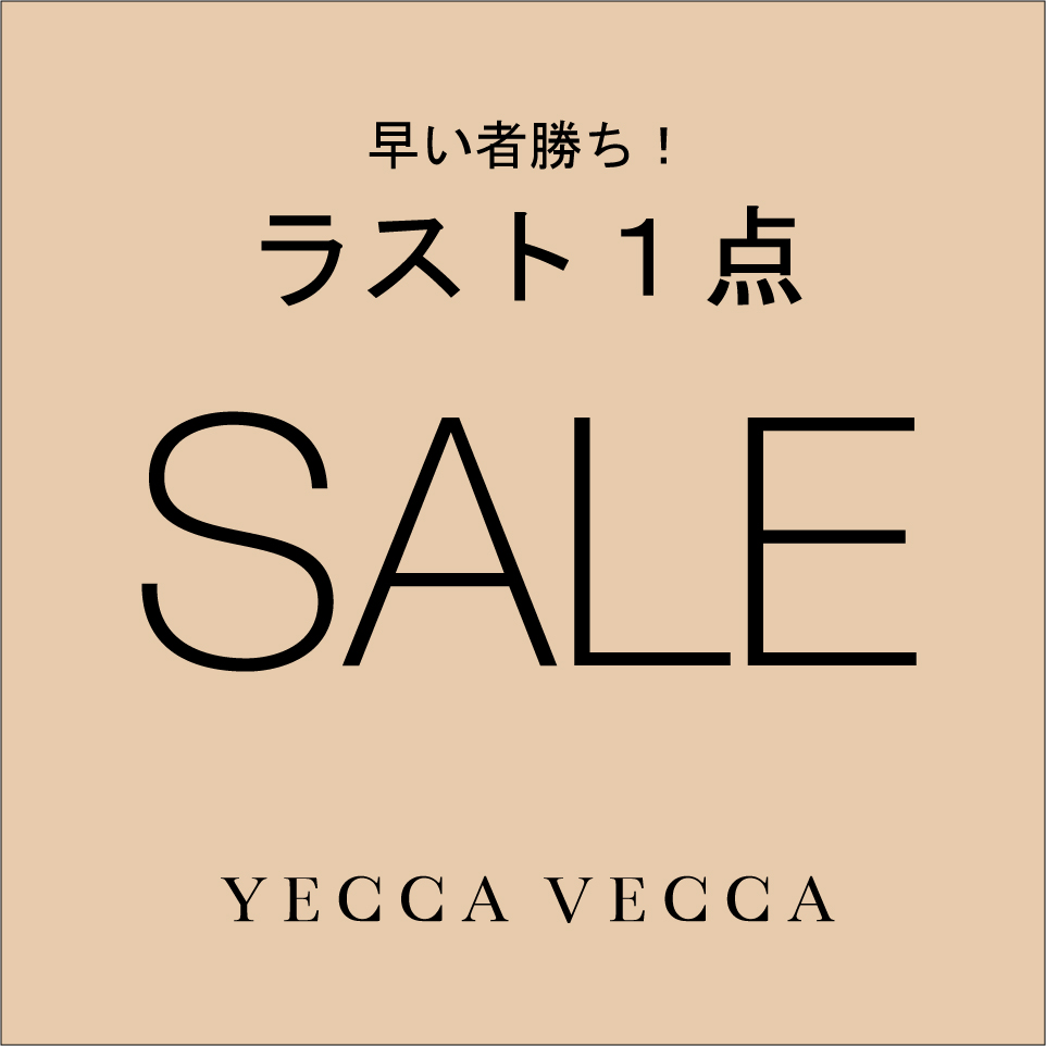 【YCVC】ラスト1アイテム