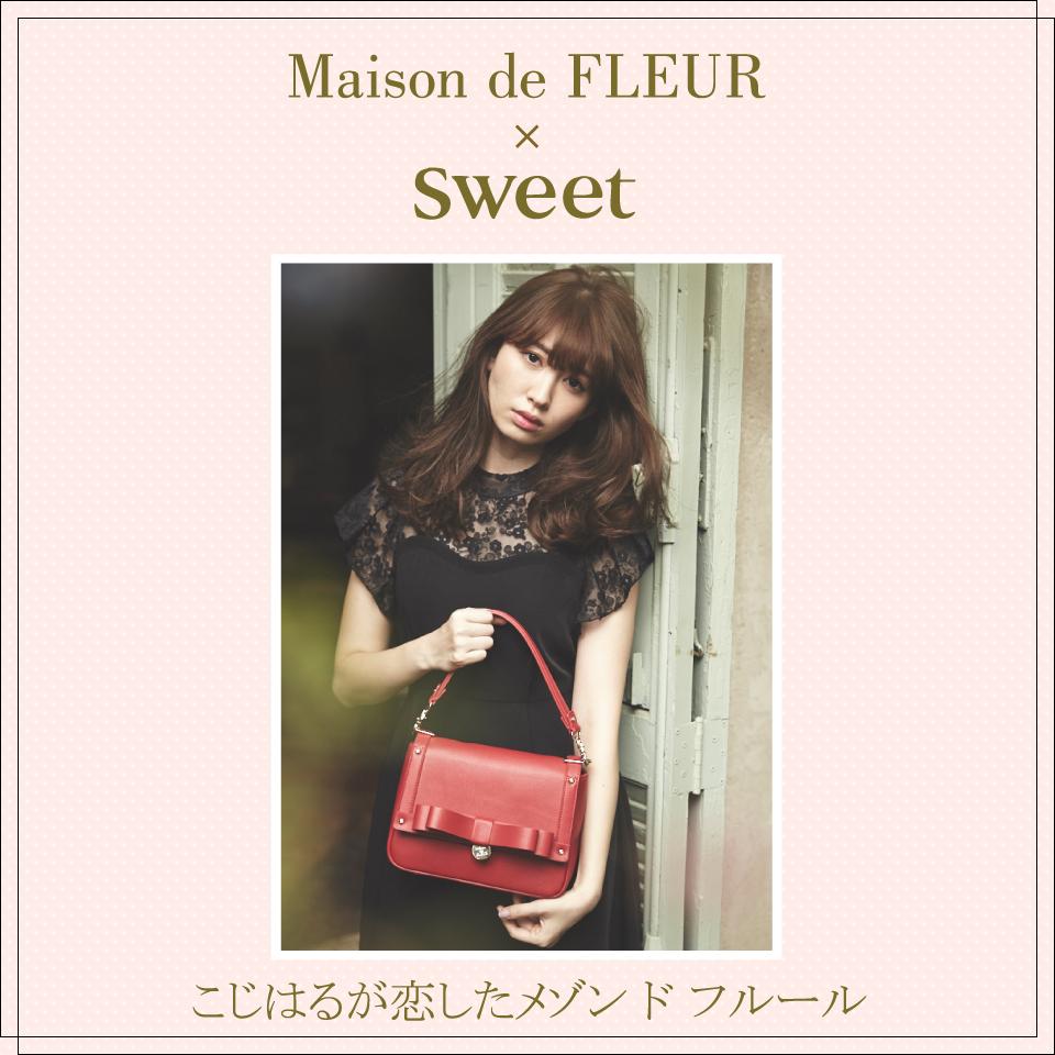 mdf_sweet
