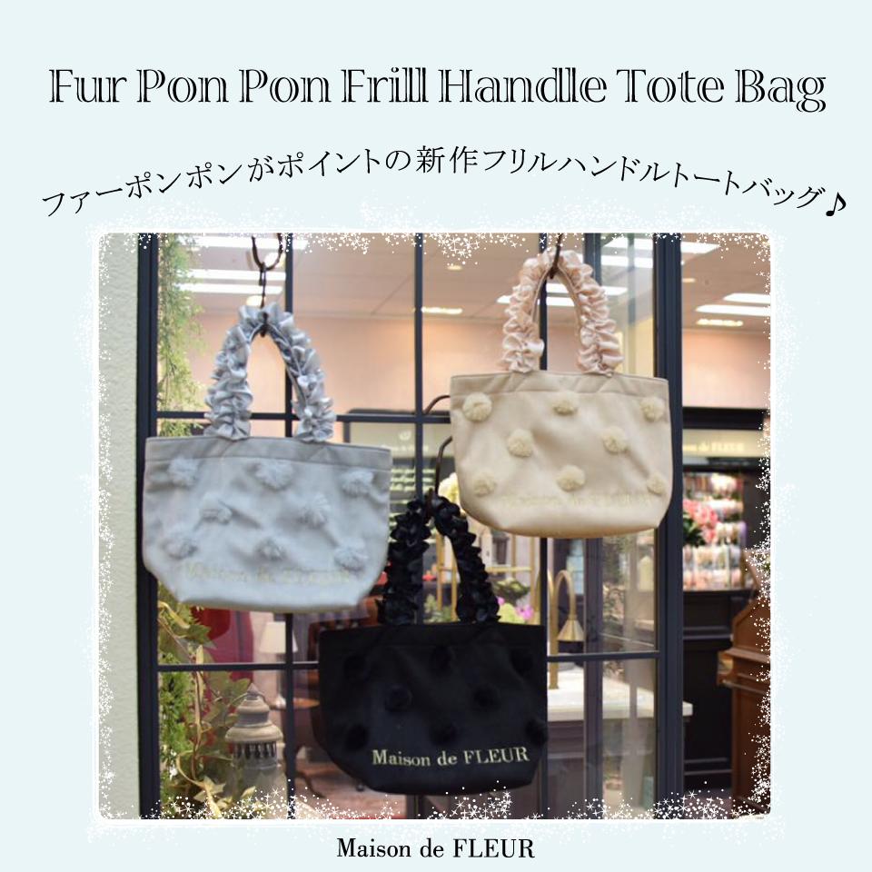 ponpon1028