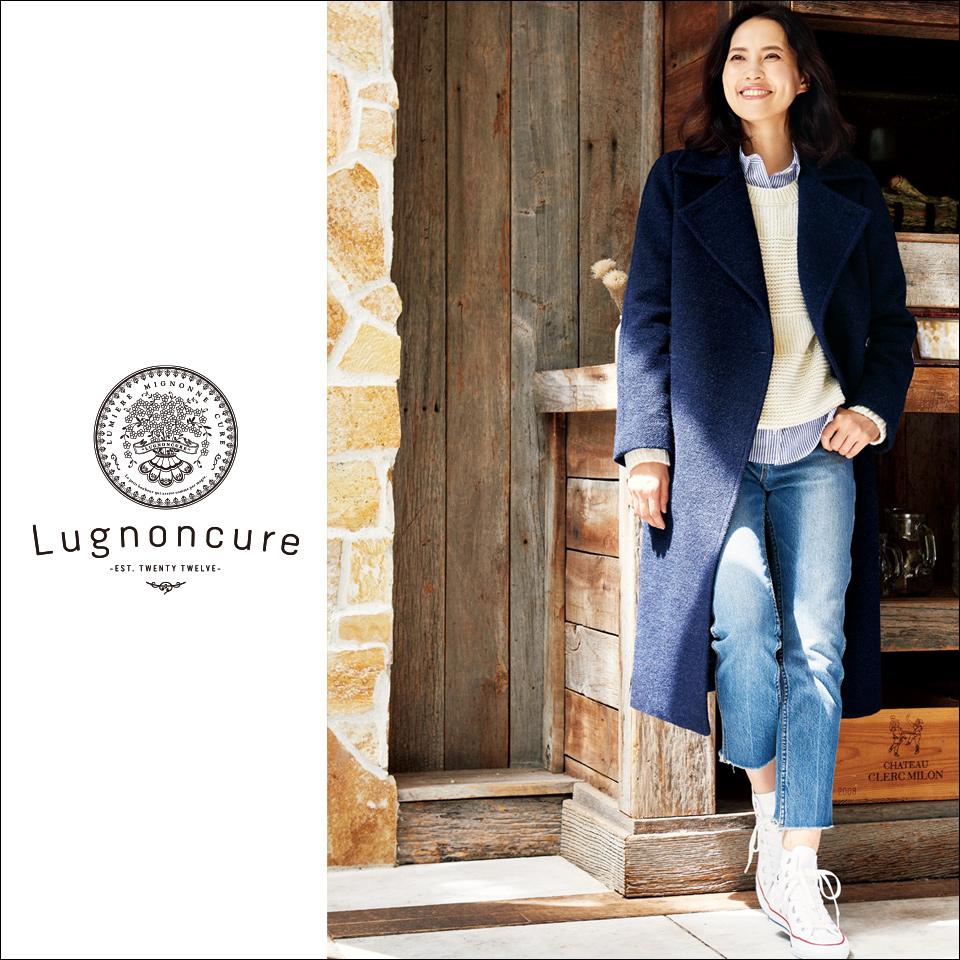 lug_winter