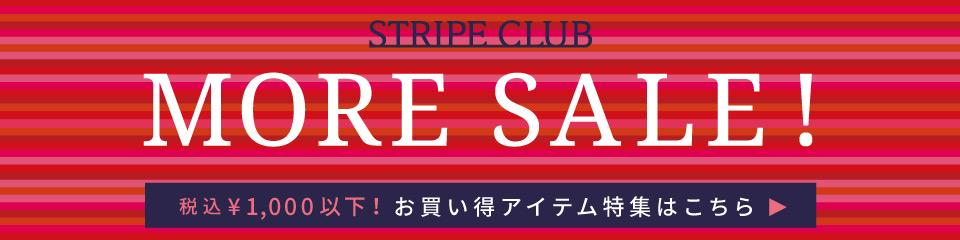 20170120_1000円以下
