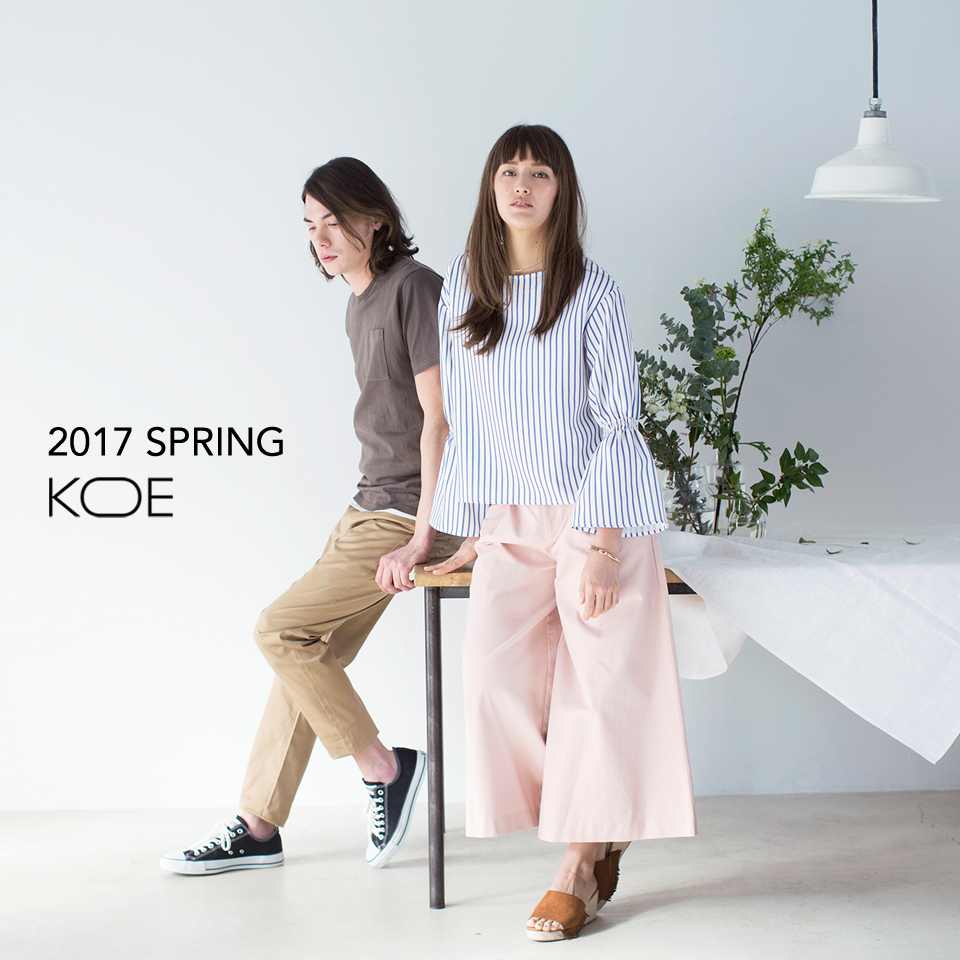 KOE SPRING COLLECTION