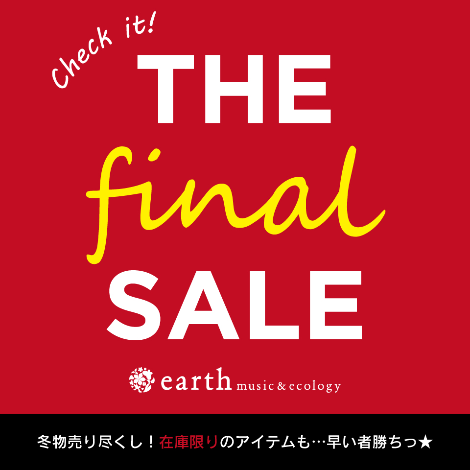 【emae】ファイナルSALE
