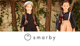 smarby